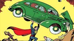 Αγοράστηκε 0,10$ πουλήθηκε 3,2 εκατ.$ - Το ακριβότερο κόμικ στον κόσμο