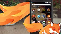 to-smartphone-twn-33-dolariwn-apo-tin-mozilla