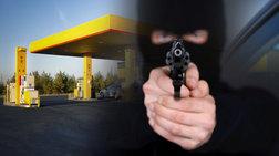 Μια 21χρονη μέλος σπείρας ένοπλων ληστών σε βενζινάδικα
