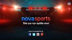 «Όμορφη ημέρα» στα κανάλια Novasports με τη φωνή του Διονύση Σαββόπουλου