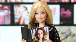 h-barbie-ston-kosmo-twn-selfie