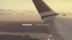timelapse-efarmogi-apo-tin-instagram-me-epaggelmatika-apotelesmata