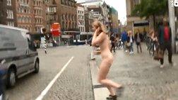 Ετρεξε γυμνή για να πληρώσει τα δίδακτρά της