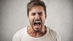 Εσύ ξέρεις πώς να διαχειρίζεσαι τον θυμό σου;