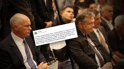 zitoun-psuxiatro-sto-pasok-emfulios-kai-sto-facebook