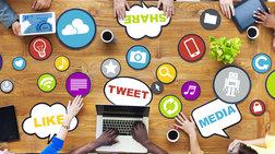 Εσείς νιώθετε καλά χρησιμοποιώντας τα social media;
