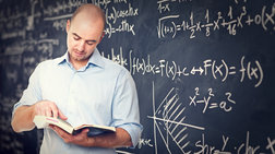 Μπόνους διορισμού σε αναπληρωτές εκπαιδευτικούς με προϋπηρεσία