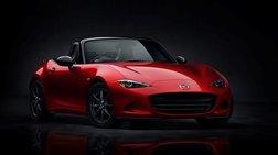 Το νέο Mazda MX-5 είναι εδώ!