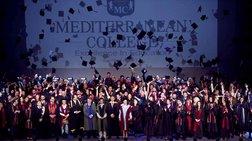spoudes-sto-mediterranean-college