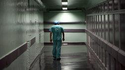 Αύριο απολογείται ο γιατρός για το φακελάκι