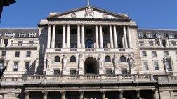 Τράπεζα Αγγλίας: Αμετάβλητα τα επιτόκια στο 0,5%