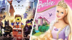 Τα τουβλάκια Lego έριξαν την Barbie από την κορυφή