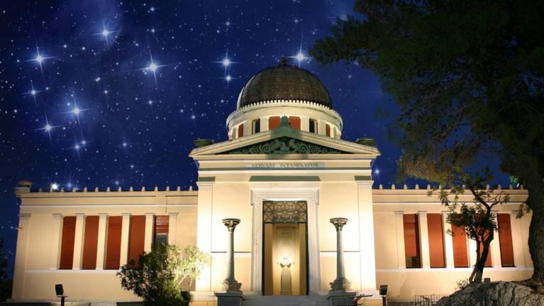 Αποτέλεσμα εικόνας για Αστεροσκοπείο