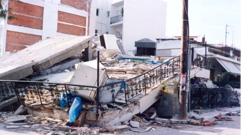 Αποτέλεσμα εικόνας για Σεισμός Αθήνα
