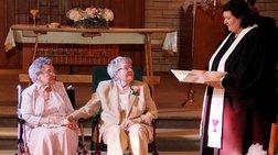 Ζευγάρι ομοφυλόφιλων γυναικών παντρεύτηκε μετά από 72 χρόνια σχέσης