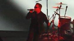 Το νέο άλμπουμ των U2 δωρεάν από την Apple