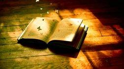 ta-20-pio-agapimena-biblia-olwn-twn-epoxwn-sto-facebook