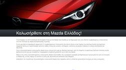Νέο δίκτυο συνεργείων από τη Mazda Ελλάδας