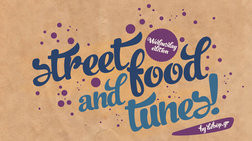 street-food-and-tunes-apo-to-mprouklin-vol1
