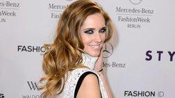 i-fashion-blogger-pou-paratise-spoudes-kai-kerdizei-8-ek-dolaria-to-xrono