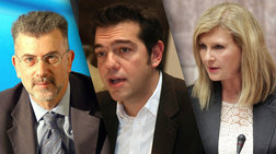 nerit-oi-paraitiseis-to-kopsimo-tsipra-to-paraskinio