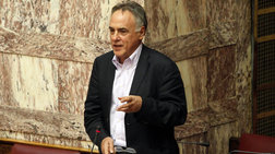 Καλεί Μορώνη, Μακρυδημήτρη στη Βουλή η ΔΗΜΑΡ