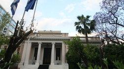 Πηγές του Μαξίμου διαψεύδουν ότι υπήρξε ανάμειξη στην ΝΕΡΙΤ για Τσίπρα