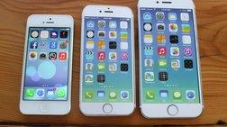 poso-megala-einai-des-ta-nea-iphone-6-dipla-se-ola-ta-upoloipa-smartphones