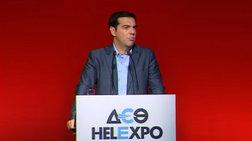 aleksis-tsipras-sti-deth-ta-basika-simeia-tis-omilias-tou