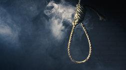 Σοκ στη Γαλλία: Εστειλαν σε χήρα αυτόχειρα το σχοινί που κρεμάστηκε