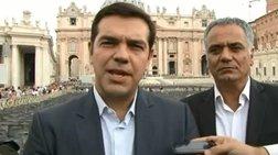 papas-se-tsipra-oi-neoi-milate-mia-glwssa-sa-melwdia