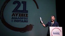 Στ. Θεοδωράκης: «Κίνημα του ριζοσπαστικού κέντρου το Ποτάμι»