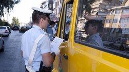 Σχολικά λεωφορεία: 253 τροχαίες παραβάσεις σε μία εβδομάδα!