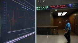 Στις ανεπτυγμένες αγορές διατήρησε το Χρηματιστήριο Αθηνών ο FTSE