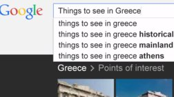 things-to-see-in-greece-apo-ti-google-street-view