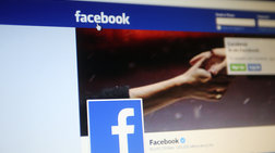 Τα μέσα κοινωνικής δικτύωσης σου βρίσκουν δουλειά
