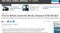 Tι γράφουν τα αμερικανικά ΜΜΕ για τη συνάντηση Μέρκελ - Σαμαρά