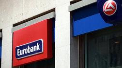 eurobank-i-ellada-mporei-xwris-to-dnt-upo-proupotheseis