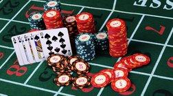 Νέα Ζηλανδία: Επαιξε στο καζίνο 100 χιλ δολ. που απέκτησε... κάτα λάθος