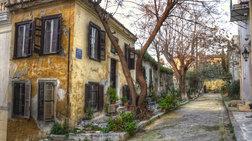 Δήμος Αθηναίων: Απο τις 5 Οκτωβρίου αρχίζει πάλι το πρόγραμμα ξεναγήσεων