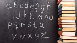 Οι μισοί Ελληνες δεν ξέρουν καμία ξένη γλώσσα