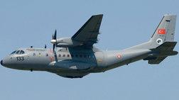 Υπερπτήση τουρκικού μαχητικού αεροσκάφους στο Φαρμακονήσι
