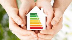 Μάθετε πως θα μειώσετε τα έξοδα θέρμανσης, θωρακίζοντας το σπίτι σας