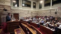 Κ.Ο ΣΥΡΙΖΑ: Πρόταση νόμου για την προστασία των οφειλετών