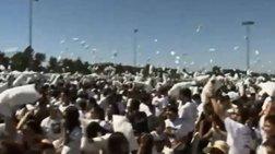 Φοιτητές σπάνε το παγκόσμιο ρεκόρ μαξιλαροπόλεμου