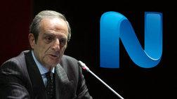 ΝΕΡΙΤ: Παραιτήθηκε και ο Ζούλας με νέες καταγγελίες