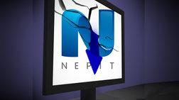 ΝΕΡΙΤ: Στον «αέρα» η λειτουργία της - νέες παραιτήσεις