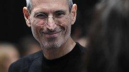 Tο συγκινητικό γράμμα για τον Steve Jobs από τον Tim Cook
