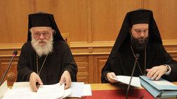 ΔΙΣ: Θέμα επανεξέτασης του τρόπου εκλογής αρχιερέων εγείρει ο Ιερώνυμος
