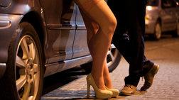 Μια σύγχρονη σκλάβα του σεξ αφηγείται: «Δεν ονειρευόμουν να γίνω πόρνη»
